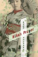 KikusPrayer